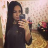 Karina, 22  , Velyka Mykhaylivka