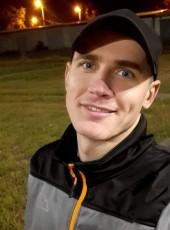 Stanislav, 26, Ukraine, Kharkiv