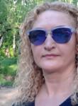 Lyudmila, 47, Moscow