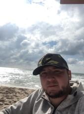 Марат, 36, Россия, Москва