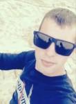 andrey, 27  , Demidov
