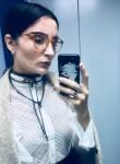 Дарья, 27 лет, Москва