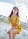 胡子拉碴, 23  , Dongguan