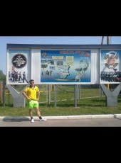 Sergey, 31, Russia, Ramenskoye