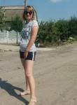 Svetlana, 28, Melitopol