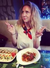 Ирина, 34, Россия, Москва