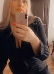 Katyusha, 34, Minsk