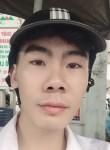 lê mạnh hùng, 20  , Bac Ninh