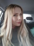 Olga, 38  , Izhevsk