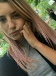 Polinessssa, 20, Moscow