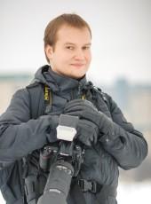 Alf, 39, Russia, Orenburg