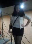 Татьяна, 40 лет, Екатеринбург