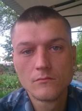 Vitalik, 29, Ukraine, Novoukrayinka