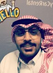 salemA, 25  , Riyadh