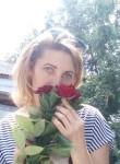 Nadyushka, 42, Pervomaysk