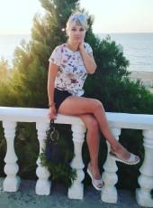 Марина Журавле, 33, Россия, Сергиев Посад