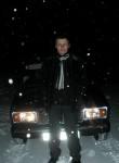 Юрий, 32  , Staraya Poltavka