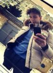 виктор, 21 год, Красноярск