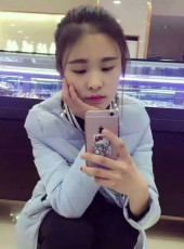 暖心, 26, China, Huai an