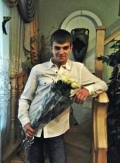 Жека, 24, Україна, Київ