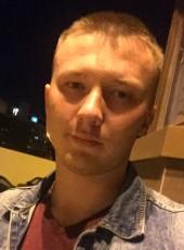 Vladislav, 24, Russia, Krasnodar