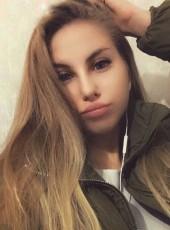 Marina , 21, Russia, Kondopoga