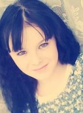 Diana, 19, Russia, Onega
