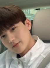 제니스, 21, Republic of Korea, Suncheon