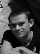 Денис, 26, Россия, Красноярск
