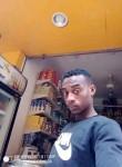بكري احمد, 20  , Khartoum