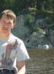 Евгений, 39 лет, Пермь