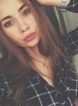Кристина, 18 лет, Гай