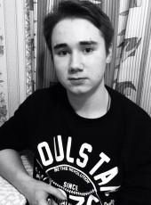 Denis, 22, Russia, Krasnokamsk