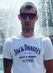 Oleg, 32, Novosibirsk