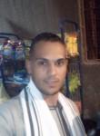 الدنيا حلوه, 23  , Cairo