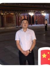 大雄, 32, China, Tianshui