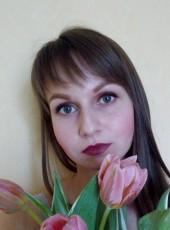 Анастасия, 28, Україна, Зміїв