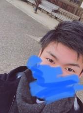 そうた, 19, Japan, Osaka-shi