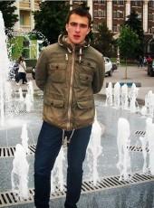 Vadim , 23, Ukraine, Kiev