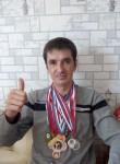 Дмитрий, 39 лет, Находка