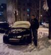 Никишин