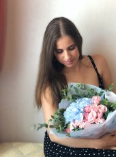 Veronika, 28, Russia, Saint Petersburg