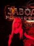 Liya, 31  , Kaliningrad