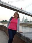 Lyudmila, 39, Tyumen