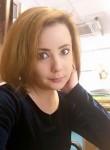 Мари, 18 лет, Москва