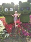 Olga, 26  , Kiev