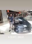 Dmitro, 32, Trnava