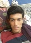 تادرزط, 18  , Najafabad