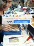 Valeriy, 48  , Slavgorod