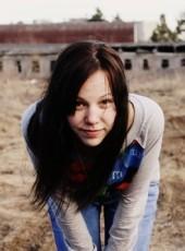 Ольга, 27, Russia, Beloyarskiy (Sverdlovsk)